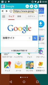 Floating Browser apk screenshot