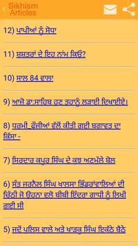 Sikhism Articles apk screenshot