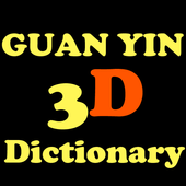 GUAN YIN 3D Dictionary 观音千字 icon