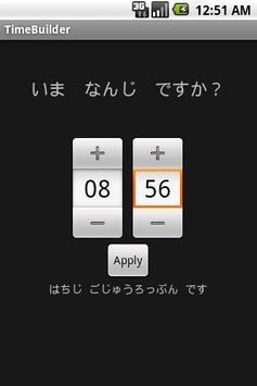 GettingThere Japanese - 2 apk screenshot
