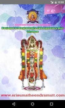 NSRSMUTT Srirangam poster