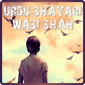 Urdu Shayari icon