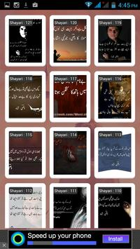 Urdu Shayari apk screenshot