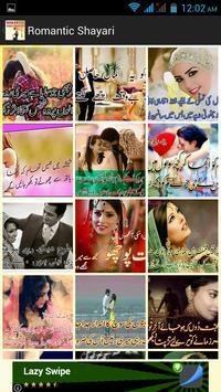 Urdu Romantic Shayari apk screenshot