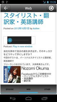 StartUpStory apk screenshot