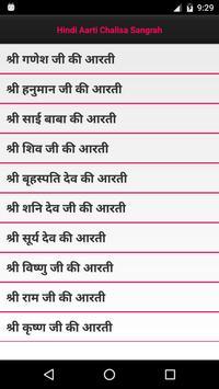 Hindi Aarti Chalisa Sangrah poster