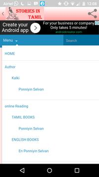 Stories In Tamil apk screenshot