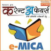 EMICA OCT HINDI -14 icon