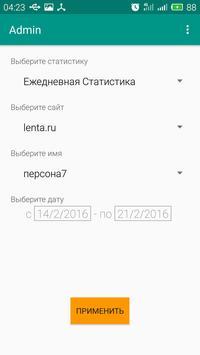 Quantisk apk screenshot