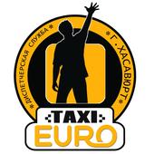 Такси Евро г. Хасавюрт icon