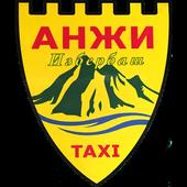 такси АНЖИ Избербаш icon