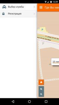 Taxi-Pasha apk screenshot