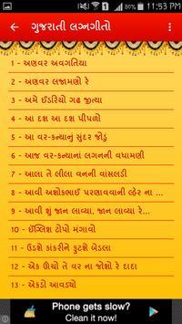 Gujarati Marriage Song Lyrics apk screenshot