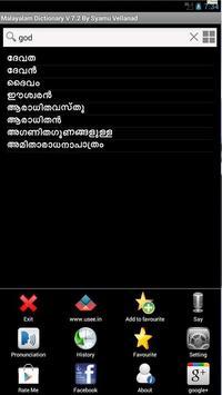 Malayalam Lexicon For VC apk screenshot