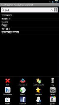 Hindi Dictionary Pro apk screenshot