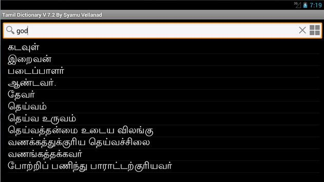English to Tamil Dictionary apk screenshot