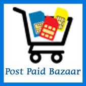 PostPaid Bazaar-Compare & Save icon