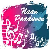 Tamil-English Christian Songs icon