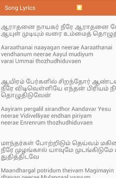 Tamil-English Christian Songs apk screenshot