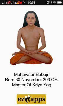 Mahavatar Babaji poster