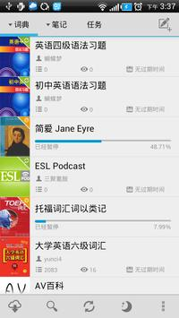 云词 apk screenshot