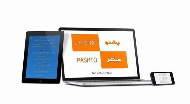 Pashto for Everyone apk screenshot