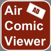 Air Comic Viewer [AD] icon