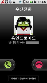 NeoContact apk screenshot