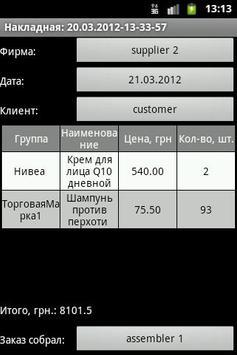 TradingDroid apk screenshot
