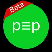 p≡p pretty Easy privacy icon