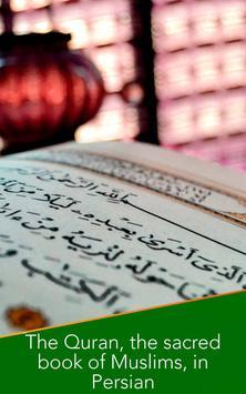 Persian Quran apk screenshot