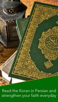 Persian Quran poster