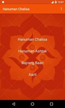 HANUMAN CHALISA AARTI poster