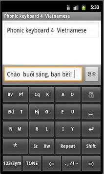 Vietnamese-English PhonicKey apk screenshot