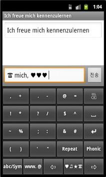 German-English Phonic Keyboard apk screenshot