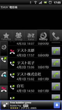 OneHandPhone apk screenshot