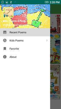 Kids Poems in Urdu اردو نظمیں apk screenshot