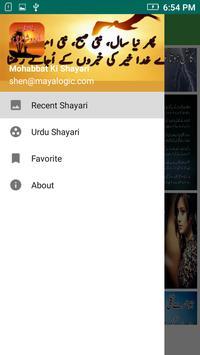 Mohabbat Ki Shayari apk screenshot