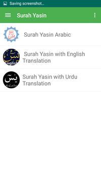 Surah Yasin with Translation apk screenshot