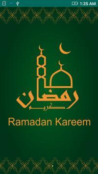 Ramadan 2016 poster