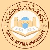 DAH University Career Fair icon
