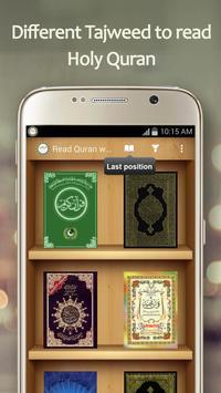 Read Quran القرآن الكريم poster