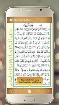 Read Quran القرآن الكريم apk screenshot