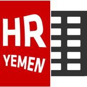 حراج اليمن icon