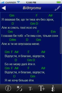 При ватрі - Ukrainian співаник apk screenshot