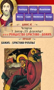 Православац-црквени календар poster
