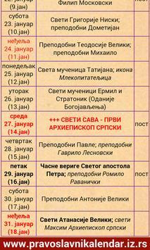 Православац-црквени календар apk screenshot