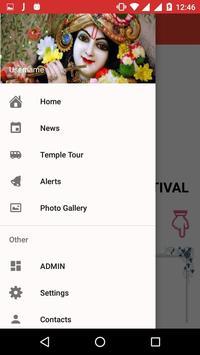 Prerana Festival apk screenshot