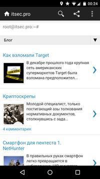 Artem Ageev's Blog poster