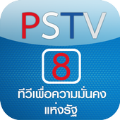 PSTV icon